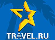 "Премия ""Звезда Travel.ru"""