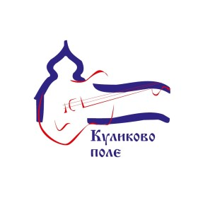 Kulikovo_fest_1
