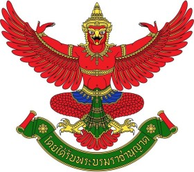 Emblem_of_Thailand_