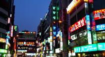 Непривычная Корея. Продолжение знакомства