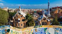 Испания: провинция Каталония