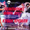 chempionat-mira-evropeyskie-tdnci2017