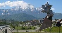 Владикавказ и Северная Осетия