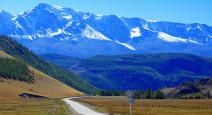 Завершающий очерк о путешествии по Алтаю