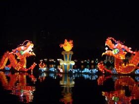 1200px-Mid-Autumn_Festival-beijing
